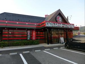 一蘭 八尾店001