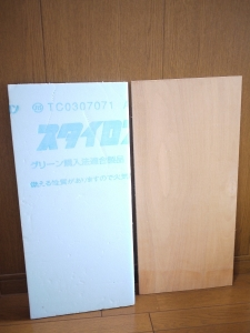 P1140558.jpg