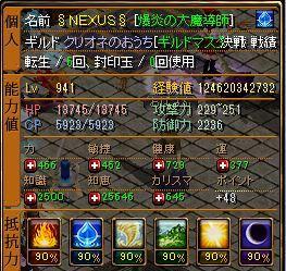 2017050801451347e.jpg