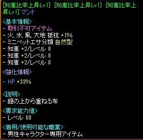 2017050801501120b.jpg