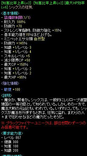 201705101800377d6.jpg
