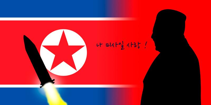 北朝鮮イメージ