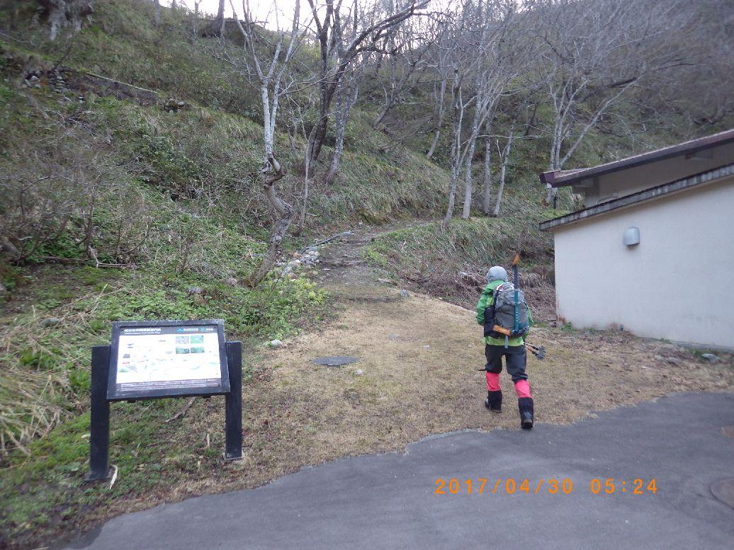 野猿公園入口
