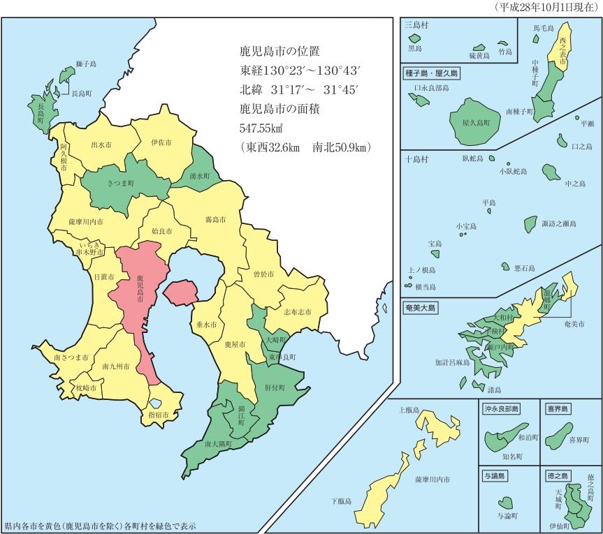 平成28年10月1日現在鹿児島県市町村地図