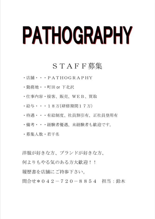 staff_20170708155942b71.jpg