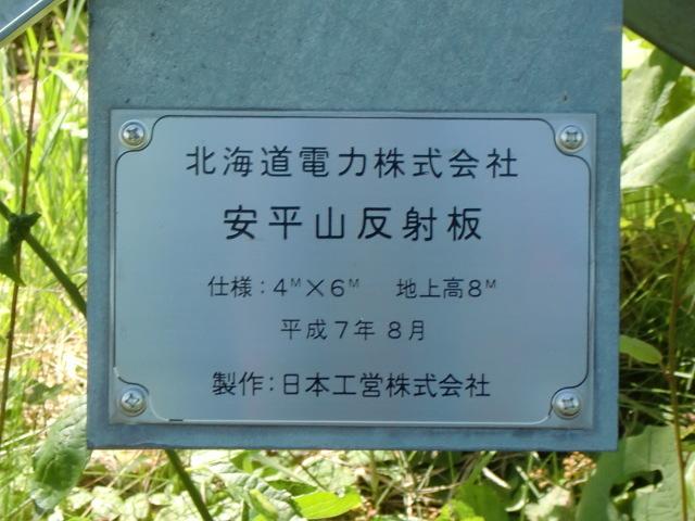 CIMG4606.jpg