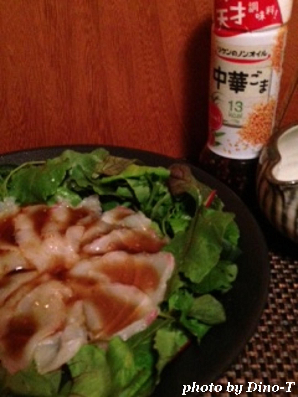 鯛のカルパッチョ中華風1