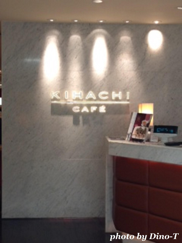 名古屋KIHACHI3