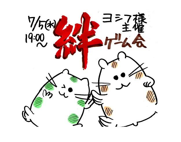 yoshi17015.jpg