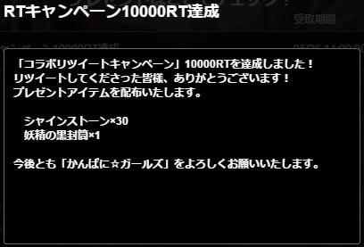 20170508kanp00.jpg
