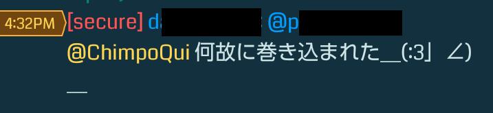 Screenshot_20170612-164758.png