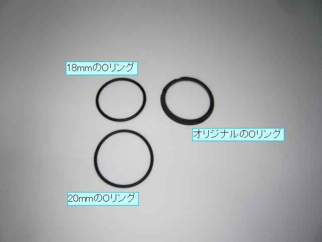 P1090561[1]