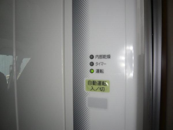 P1090738[1]