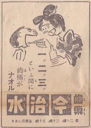 19330518a.jpg