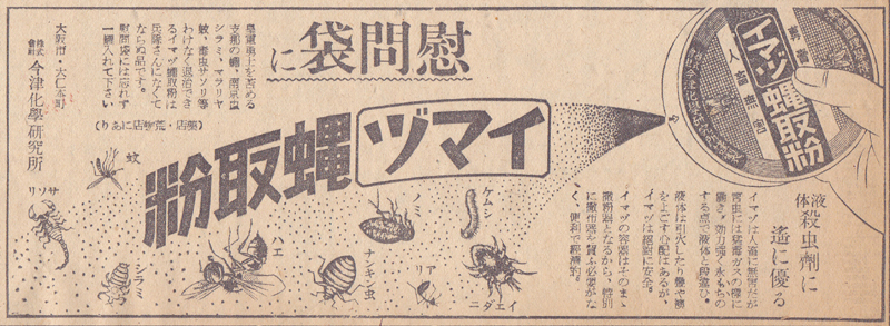 19410520b.jpg