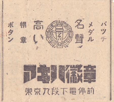 19470624a.jpg