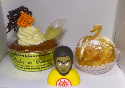 ケーキ 空知英秋 誕生日