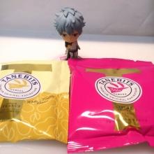 亀田製菓 タネビッツ クラシックピーナッツ白トリュフ塩仕立て