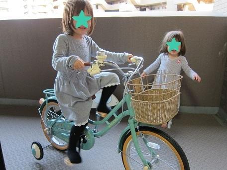 自転車買った!
