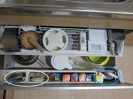 キッチンの様子4