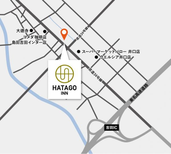 hatagoyoshidaroom20170526232215.jpg