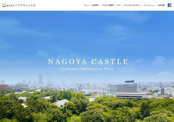 nagoyacastle0525140412.jpg