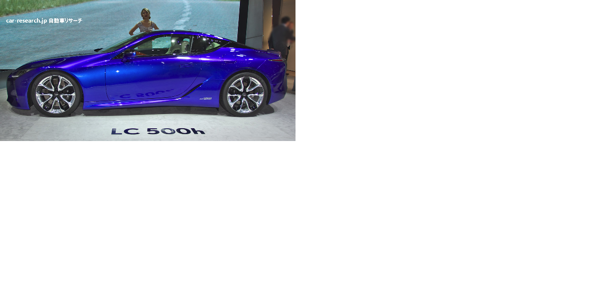 lc500h.png