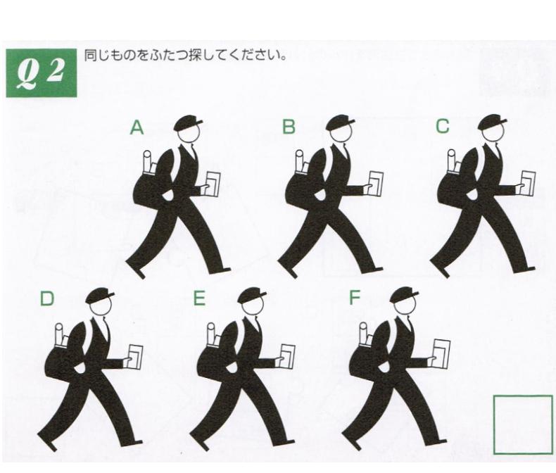 問題5 (2)