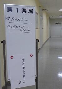 20170505_02.jpg