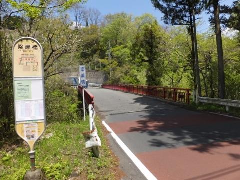 県道517号線梁瀬橋バス停