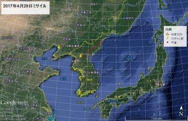 20170429 北朝鮮ミサイル2