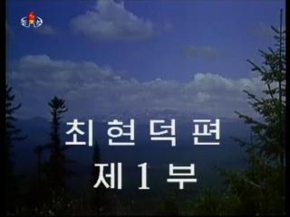 20170523 민족과 운명 (1)mp4_000160490