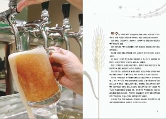 20170609 dedon beer p2