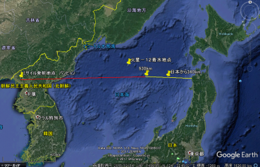 20170704 missile traj