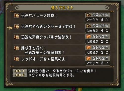 2017-5-7_22-32-15_No-00.jpg