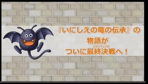 2017-6-20_21-13-38_No-00.jpg