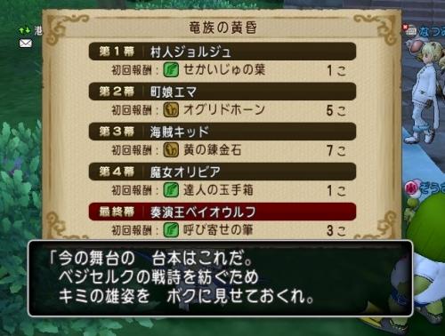 2017-7-1_22-46-9_No-00.jpg