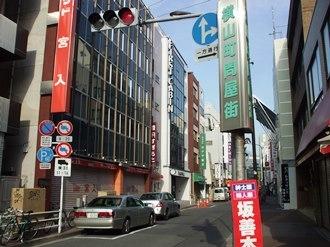bakurocho6.jpg