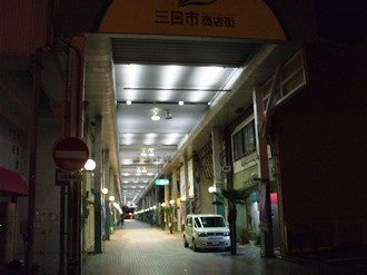 komatsu5.jpg