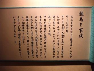 kouchikamimachi4.jpg