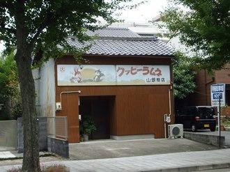 shinmichi8.jpg