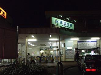 yamatotakada9.jpg