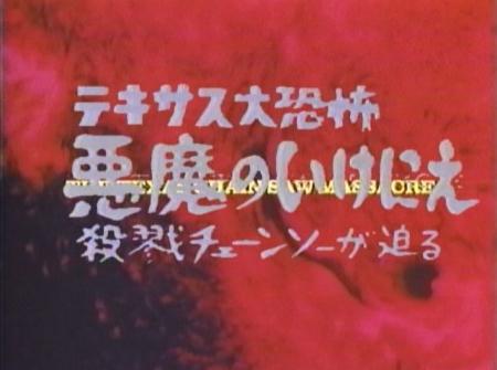 TTCSM_TV1.jpg