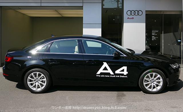 AudiA405_201706270724007a2.jpg