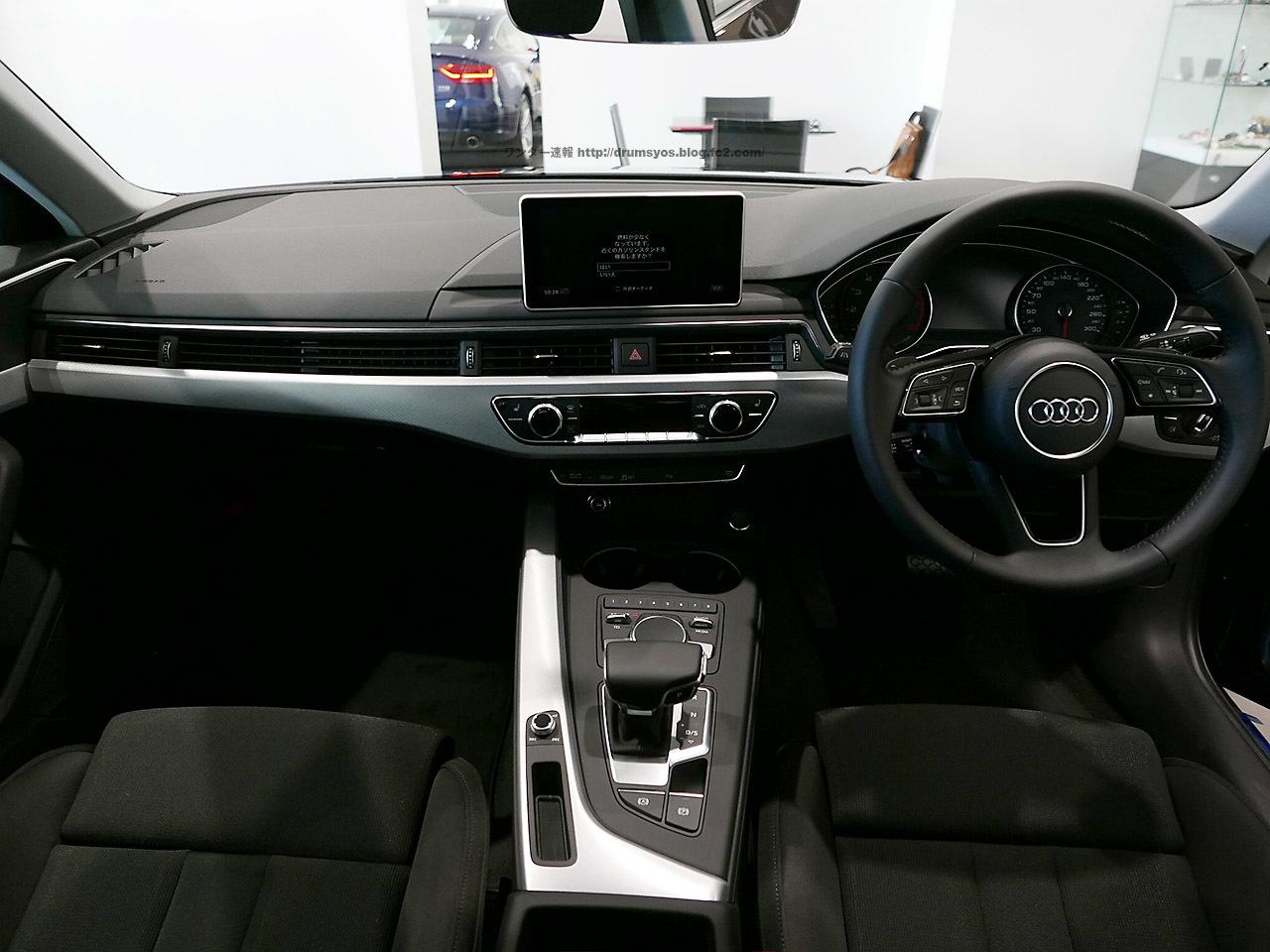 AudiA4_22_201706280140063fa.jpg