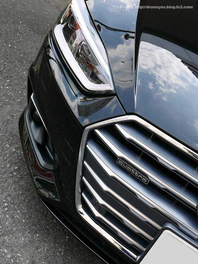 AudiA5_11.jpg