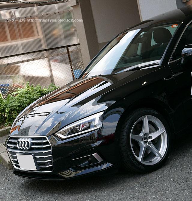 AudiA5_15.jpg