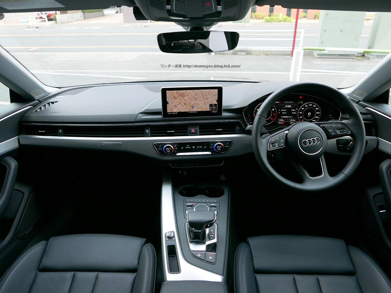 AudiA5_25.jpg