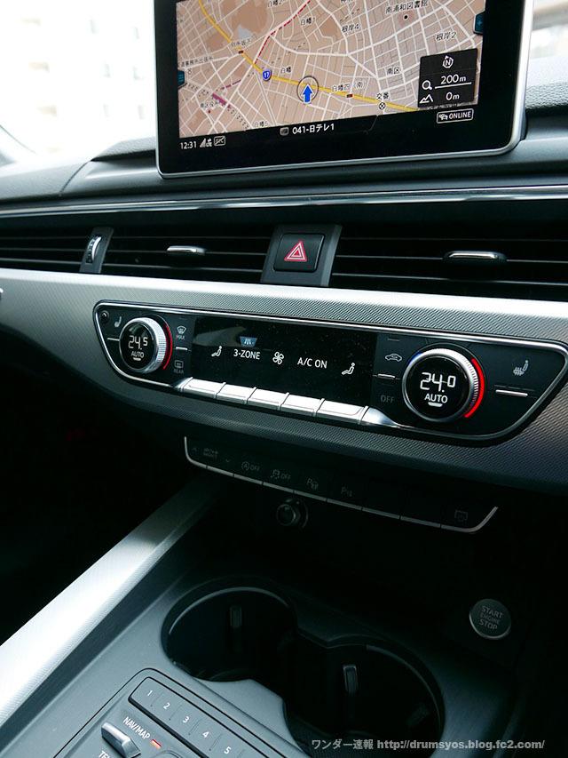 AudiA5_35.jpg