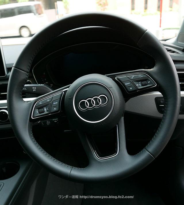 AudiA5_39.jpg